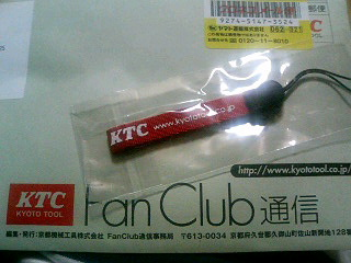 KTCファンクラブ入会特典