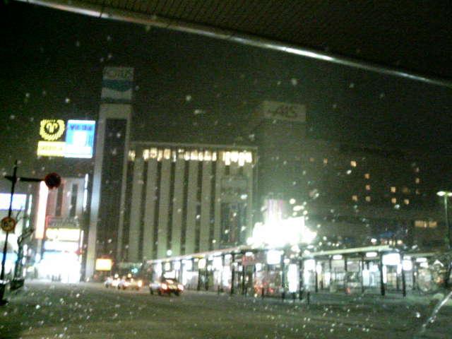 吹雪いてますよ〜